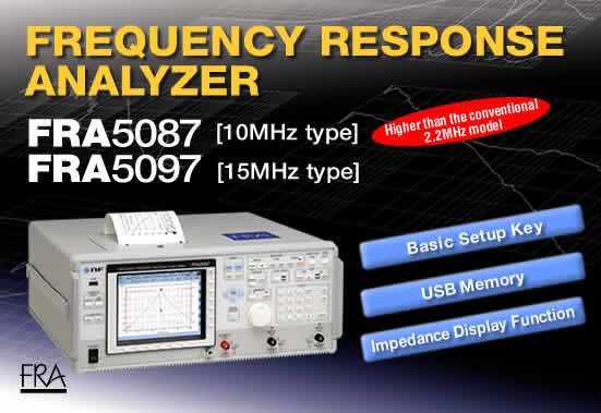 Frequency Response Analyzer : Nf corporation fra